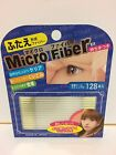 NEW JAPAN BN MICRO FIBER EX DOUBLE EYELID ADHESIVE TAPE(128 PIECES)CLEAR OR NUDY