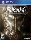 Fallout 4 - Sony Playstation 4 Game - Complete