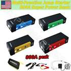 800A Peak Car Jumper Cables Battery USB Emergency Accessories Starter Charger