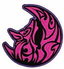 New Wolf And Tribal Moon Embroidery P atch