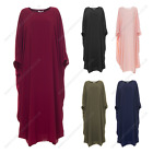 Womens Ladies Long Plain Batwing Flare Abaya Modest Casual Dress Outdoor Wear