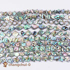 Natural Gemstone Abalone Shell Heart Square Oval Coin Stare Spacer Loose Beads