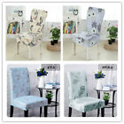 Polyester Spandex Banquet Chair Covers Wedding Reception Party Decorations