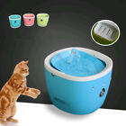 Pets Water Fountains For Cats Dogs Automatic Cute Round Water Bowl Eletric