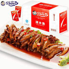 Delicious Snacks Chinese Food  Popular Spicy Small Fish Snack Foods Six Tastes