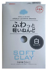 DAISO JAPAN DIY Soft Clay White Arcilla Suave Lightweight Hand Craft for Slime