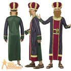 Child King Balthazar Costume Christmas Nativity Wise Men Fancy Dress Outfit