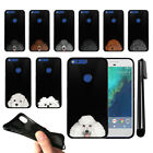 "For Google Pixel XL 5.5"" HTC Dog Skins TPU Black SILICONE Case Cover + Pen"