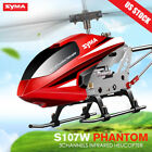 Syma S107E 3CH Infrared Broadcast Remote Control RC Helicopter with Gyro RC Toys Kid