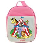 Personalised Child's CIRCUS Insulated Lunch Box Ideal for Nursery Playschool