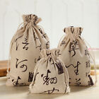 Cotton Linen Drawstring Multi-purpose Gift Bag Brown Chinese Character 8123I E