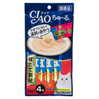 Ciao Chu ru Cat Paste Treats 14gx4 Inaba Feline Creamy Snacks with Vitamin E
