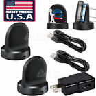 US 2 Wireless Charging Dock Cradle Charger For Samsung Gear S2 S3 Smart Watch e0