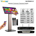 6TB HDD 150K Chinese+English Songs 15.6'' Touch Screen Cloud Karaoke Player