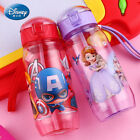 Children Straw Plastic Water Bottle Lovely Cartoon Portable Student Suction Cup