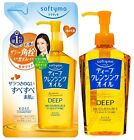 KOSE Softymo Deep Cleansing Oil Make Up Remover Refill Made in Japan