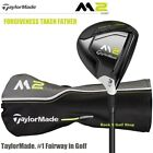 2017 New TaylorMade M2 Fairway Wood - Pick a Loft and Flex