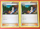 2X 2012 Trainer Cheren Dark Explorers Uncommon 91/108 Pokemon Cardw