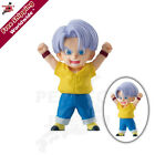 BANDAI DRAGON BALL Z Super ADVERGE EX Children 2 Collectable Figure