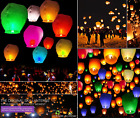 100 Chinese Sky Lanterns - Environmental Friendly & 100% Biodegradable Material