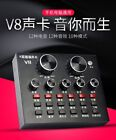 V8 Sound Card with 12 Sound Effects for Notebook Laptop Mobile Phones