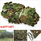 Woodland Leaves Military Camouflage Camo Netting  Desert Forest Sunshade HuntingBlind & Tree Stand Accessories - 177912