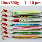 1-10 pcs 300g/10.5oz Vertical Speed Knife Butterfly Jigs Saltwater Fishing Lures