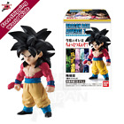 NEW Dragonball Adverge 7 Collectable Figure