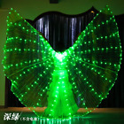 Belly Dance Costume LED Isis Wings with 2 Sticks 6 Colors