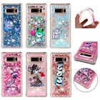 Dynamic Liquid Glitter Quicksand Pattern Case Cover for Samsung Galaxy Note 8