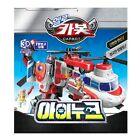 Hello Carbot Inook Rescue Hellicopter Robot Transforming Toys