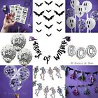 HALLOWEEN PARTY TABLEWARE GARLANDS BALLOONS DECORATIONS GOTHIC WITCHES SKELETON