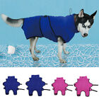 Dog Bathrope For Keeping Home Floor Clean, Dry And Cosy After Swim Or Bath