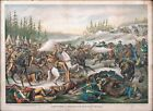 New Art Print 1891 Capture And Death Of Sitting Bull Kurz & Allison