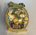 Diney paris Pin, Scrooge McDuck, 2014 St. Patrick's Day.  LE 36/600. 3D Layer