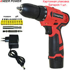 ANEERPOWER® Double Speed 12v Cordless Drill Battery Drill Mini Power Tools