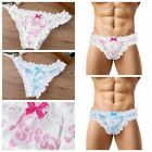 Men's Silky Satin Frilly Bloomers Sissy Pouch Panties Knickers Briefs Underwear