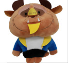 """8"""" Beauty And Tthe Beast Plush Toy Filling Soft Doll Beast Child Stuffed Toy"""