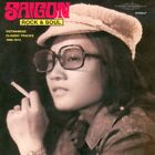 Sublime Frequencies - Saigon Rock & Soul: Vietnamese Classic Tracks 1968-...
