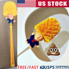 Donald Trump Toilet Bowl Brush Gag Gift Political College Fun Christmas Gift
