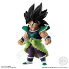 BANDAI DRAGONBALL Z Adverge 9 Movie Special Collectable Figures