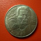 Russia USSR commemorative coin 1 rouble 1988 Maxim Gorky WRITER #01