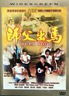 THE OLD MASTER 師父出馬 1979 Yu Zhan Yuan (H.K MOVIE) DVD WITH ENG SUB (ALL REGION)