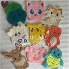 Pocket Monster Finger Puppets - Quiet Time Play Toy Squirt pika Venus Evee Egg