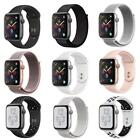 Tag New Apple Watch Series 4 - 44mm (GPS + Cellular) - All Colors