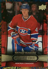 Nathan Beaulieu 2013-14 Upper Deck Overtime RC #32 - Montreal Canadiens & Sabres