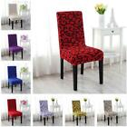 Dining Room Banquet Chair Cover Stretch Seat Slipcover Protector Wedding Decor D
