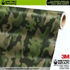 LARGE ARMY GREEN Camouflage Vinyl Vehicle Car Wrap Camo Film Sheet Roll Adhesive