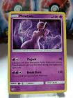 Pokemon Detective Pikachu Holo Rare Foil - YOU PICK!