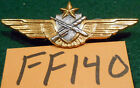 FF140 French Air Force Helocopter Weapons controller badge / wings